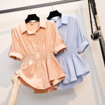 Women's large Spring 2021 Blue, orange L [recommended 90-110 kg], XL [recommended 110-130 kg], 2XL [recommended 130-150 kg], 3XL [recommended 150-170 kg], 4XL [recommended 170-190 kg] shirt singleton  commute easy moderate Cardigan Short sleeve Solid color Korean version Polo collar routine other