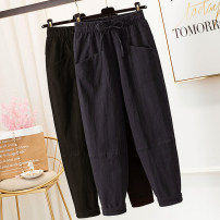 Women's large Spring 2020 Dark blue, black, dark blue thin, black thin XL (recommended 110-135 kg), 2XL (recommended 135-155 kg), 3XL (recommended 155-175 kg), 4XL (recommended 175-200 kg) trousers singleton  commute easy moderate Solid color other Three dimensional cutting Ocnltiy Ninth pants