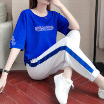 Casual suit Summer 2021 T-shirt + trousers two-piece suit, spring and autumn long sleeve suit S (recommended 90-100 kg), m (recommended 100-110 kg), l (recommended 110-120 kg), XL (recommended 120-140 kg), XXL (recommended 140-160 kg) 18-25 years old Ocnltiy 96% and above cotton