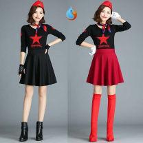 Square dance skirt XL,2XL,3XL,4XL,5XL,6XL,L,M Short skirt High waist show female