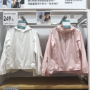 short coat Summer 2021 S,M,L,XL Black, light gray, light green, milky white, gouache, beige Long sleeves routine Thin money singleton  easy commute routine Hood zipper Solid color UNIQLO / UNIQLO 96% and above polyester fiber