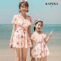 Family clothes for parents and children M,L,XL,XXL,XXXL kapeka nz Adult pink, adult yellow, children pink, children yellow