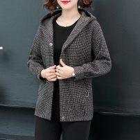 Parent child fashion grey other female Other / other L (90-115kg), XL (115-130kg), 2XL (130-150kg) See description QLHK3L9810-1 Viscose (viscose) 47% polyamide (nylon) 26.5% polyester 26.5% 12 months