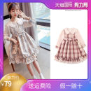 Dress Khaki, Burgundy female Other / other 110cm,120cm,130cm,140cm,150cm,160cm,170cm Other 100% spring and autumn princess Long sleeves lattice Natural colored cotton Pleats Class B Chinese Mainland Shanghai