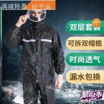 Poncho / raincoat polyester Black - Classic (raincoat and rainpants set) - M13, black - single layer (raincoat and rainpants set) - i11, black boot cover-e64-aw S,M,L,XL,XXL,XXXL,XXXXL adult 1 person routine