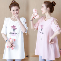 T-shirt White yellow pink M L XL 2XL 3XL 4XL 5XL Summer 2021 Short sleeve Crew neck easy Medium length routine commute other 96% and above 25-29 years old Korean version originality Cartoon animation Poetry and moon Printed stitching lace up with bow cut out Other 100% Pure e-commerce (online only)