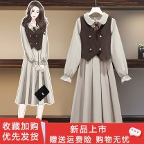 Women's large Summer 2020 6015 ᦇ coffee 6014 ᦇ apricot 6015 ᦇ coffee + 6014 ᦇ apricot [collection and purchase] priority delivery Large M [recommended 100 kg] large L [recommended 100-115 kg] Large XL [recommended 115-130 kg] large XXL [recommended 130-145 kg] large XXXL [recommended 145-160 kg] bow