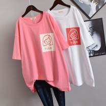 T-shirt Pink, white, blue, green M suggested 105 kg, l suggested 105-125 kg, XL suggested 125-145 kg, 2XL suggested 145-165 kg, 3XL suggested 165-185 kg, 4XL suggested 185-220 kg Autumn 2014 Short sleeve Crew neck easy Medium length Flying sleeve commute polyester fiber 30% and below 30-34 years old