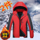 pizex male Other / other other other 51-100 yuan L,XL,4XL,5XL,XXL,XXXL Winter, autumn Waterproof, windproof, breathable and warm Autumn 2020 Outing, camping, mountaineering China Make old, fold Travel outdoors routine nothing