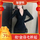 Dress Autumn 2020 N79-d-black, Q48 coffee S,M,L,XL Short skirt singleton  Long sleeves Polo collar High waist Solid color Single breasted A-line skirt other 18-24 years old Type A Other / other P58355