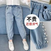 trousers Other / other male spring and autumn trousers Korean version Jeans other Class B 10, 11, 12, 3, 4, 5, 6, 7, 8, 9