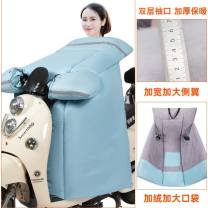 Electric vehicle windshield quilt Other / other For men and women keep warm N00018