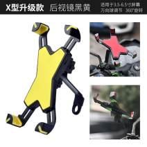 Bicycle mobile phone rack Raybeen