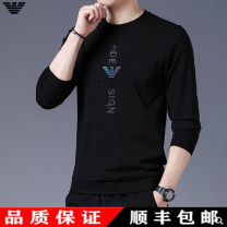 Sweater Youth fashion Chiamania 8929 top, 8923 top, 8928 top, 8911 top 165/M,170/L,175/XL,180/XXL,185/3XL,190/4XL Solid color Socket routine Crew neck spring Straight cylinder leisure time youth tide routine Cotton wool cotton Splicing No iron treatment
