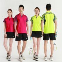 Badminton wear For men and women S. M, l, XL, XXL, XXXL, larger Jingyue Football suit