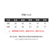 Fashion model Jiangsu Province Other / other other Support structure Korean style SS - HMB Abstract pattern Up and down Official standard