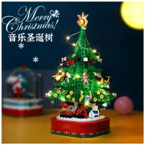 Building / patching blocks Other / other 12 months Plastic toys Chinese Mainland 925C56070 Spot Christmas tree (light music rotation), spot Christmas tree (music rotation), block house (light rotation), block house (music rotation), block book, Santa Claus, elk, Santa Claus, snowman < 14 years old