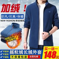 Jacket Fashion City Black + black, gray + gray, blue + blue, red + red, black + gray, black + blue, black + red, gray + blue, gray + red, red + blue 165/80A,170/84A,175/88A,180/92A,185/96A,190/100A Plush and thicken easy Other leisure winter Long sleeves stand collar Business Casual middle age zipper