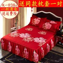 Bed skirt 180x220, 180x200, 120x200, 150x200, 200x220 cotton Other / other Plants and flowers First Grade