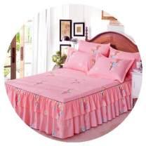 Bed skirt 2 pillowcases for bed skirt 1.2x2m, 2 pillowcases for bed skirt 1.5X2m, 2 pillowcases for bed skirt 1.8x2.2m, 2 pillowcases for bed skirt 2x2.2m and 2 pillowcases for bed skirt 1.8x2m cotton Other / other Plants and flowers First Grade