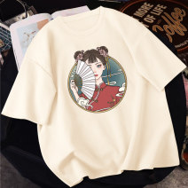 T-shirt S,M,L,XL,XXL,3XL Spring 2021 Short sleeve Crew neck easy Regular routine commute cotton 96% and above 18-24 years old Korean version youth Cartoon, anime, animal pattern, character ONLY PERTECT ZMNUS1001188 printing