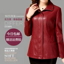 leather clothing Other / other Autumn 2020 XL (suitable for 90-110 kg), 2XL (suitable for 110-125 kg), 3XL (suitable for 125-135 kg), 4XL (suitable for 135-145 kg), 5XL (suitable for 145-155 kg), [default fazhongtong express], 6xl (suitable for 155-165 kg) routine Long sleeves easy commute other PU