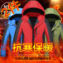 pizex male Other / other other other Under 50 yuan Red + [socks, blue + [socks, army green + [socks, 1 pair of socks, black + [socks L,XL,4XL,5XL,XXL,XXXL Winter, autumn Waterproof, windproof, breathable and warm Autumn 2020 Outing, camping, mountaineering China Make old, fold Travel outdoors routine