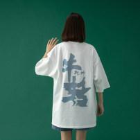 T-shirt White, black, pink, yellow S,M,L,XL,2XL Spring 2021 Short sleeve Crew neck easy Regular routine commute cotton 96% and above 18-24 years old originality Cartoon animation Damoda / yaotaiping bird printing