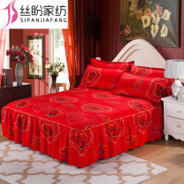 Bed skirt 120x200 for a pair of pillowcases, 150x200 for a pair of pillowcases, 180x200 for a pair of pillowcases, 180x220 for a pair of pillowcases, 200x220 for a pair of pillowcases cotton Other / other Plants and flowers First Grade