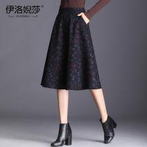 Dress Winter 2020 Iris, gingko M,L,XL,2XL,3XL,4XL Mid length dress High waist Decor A-line skirt Type A Other LDNS1990 Sheepskin