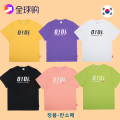 T-shirt White by, Navy by, fruit green by, pink by, black by, red by, yellow by, blue by, purple by S,M,L Summer 2021 Short sleeve Crew neck easy Regular routine commute cotton 96% and above Korean version youth