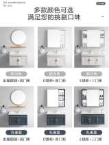 Bathroom cabinet combination Flat 61cm (inclusive) - 90cm (inclusive) Integrated ceramic basin contain Intra city logistics delivery other Other / other Simple and modern See description Including mirror cabinet with bathroom and faucet Grade E1