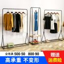 Clothing display rack clothing iron See description other Official standard