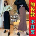 Cosplay women's wear Other women's wear goods in stock Over 14 years old Black [80cm], black [90cm], gray [80cm], gray [90cm], khaki [80cm], khaki [90cm] comic Average size Other See description L [100-120 Jin]