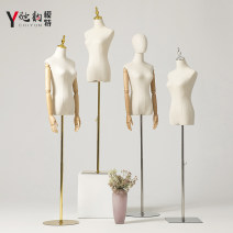 Fashion model Jiangsu Province Yujia Plastic Support structure Simple and modern F-1 Fashion / clothing Up and down Official standard ABS