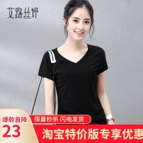 T-shirt S,M,L,XL,XXL,XXXL,XXXXL Summer 2021 Short sleeve V-neck Self cultivation Regular routine commute cotton 86% (inclusive) -95% (inclusive) 25-29 years old Korean version classic Solid color Aloistine TX3560