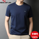 T-shirt Fashion City thin 165,170,175,180,185 Seven brand men's wear Short sleeve Crew neck standard Other leisure summer Cotton 100% youth routine Business Casual other 2021 Solid color Embroidered logo cotton other No iron treatment Domestic famous brands More than 95%