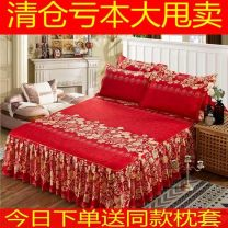 Bed skirt 200x220 for the same pillow case, 180x220 for the same pillow case, 120x200 for the same pillow case, 180x200 for the same pillow case, 150x200 for the same pillow case cotton Other / other Plants and flowers