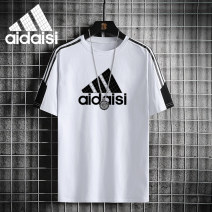 T-shirt Youth fashion White, black, solid short sleeves routine M,L,XL,2XL,3XL,4XL Clover Short sleeve Crew neck easy Other leisure summer AB-T16 New polyester fiber 95% polyurethane elastic fiber (spandex) 5% youth routine tide other 2021 Solid color printing polyester fiber other No iron treatment