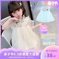 Dress Apricot, lake blue female Other / other 80cm,90cm,100cm,110cm,120cm,130cm Other 100% summer princess Long sleeves other Netting Splicing style Class A 3, 5, 9, 12, 7, 8, 12 months, 6, 2, 13, 11, 4 Chinese Mainland