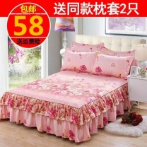 Bed skirt 2 pillowcases for bed skirt 1 2x2m, 2 pillowcases for bed skirt 1 5x2m, 2 pillowcases for bed skirt 1 8x2m and 2 pillowcases for bed skirt 2.0x2.2m cotton Other / other Plants and flowers Qualified products