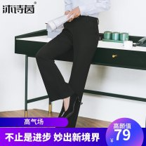 Suit pants / suit pants 32/XS 34/S 36/M 38/L 40/XL 42/XXL 44/XXXL 46/XXXXL black Spring 2021 Self cultivation middle-waisted trousers routine Self made pictures 18-24 years old 96% and above lady polyester fiber Pure e-commerce (online only) Korean version