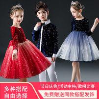 Children's performance clothes neutral 100cm 110cm 120cm 130cm 140cm 150cm 160cm 170cm 180cm Liang Xiao Class B AYY-30 Other polyester 95% 5% 3 years old, 4 years old, 5 years old, 6 years old, 7 years old, 8 years old, 9 years old, 10 years old, 11 years old, 13 years old, 14 years old Spring 2021