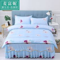 Bedding Set / four piece set / multi piece set cotton Embroidery, quilting, others, patchwork embroidery, hot drilling Plants and flowers 128x68 Other / other cotton 4 pieces 60 Bed skirt Qualified products Ins wind Below 95% cotton 158616134279600cwp6kCM Thermal storage