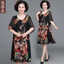 Middle aged and old women's wear Summer 2021 Orange Butterfly Pink Tulip green butterfly champagne Beige green rose fashion Dress easy singleton  Decor 40-49 years old Socket thin Crew neck Medium length routine H0305-1073 Hua yinnian Button polyester Other polyester 95% 5% Medium length Chiffon