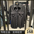 shirt Youth fashion Jiang Taiping and niaoxiang S,M,L,XL,2XL black Thin money Pointed collar (regular) three quarter sleeve easy Other leisure summer B1CBB2203 Lyocell 100% tide 2021 other Arrest line Easy to wear