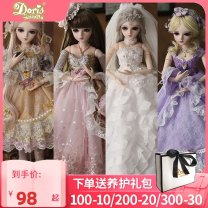 Doll / accessories 4 years old 5 years old 6 years old 7 years old 8 years old 9 years old 10 years old 11 years old 12 years old 13 years old 14 years old above 14 years old Ordinary doll Doris / Doris doll China 60cm Katie clothes parts Dream class cloth other Yes 60cm Katie clothes clothing