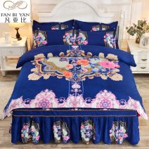 Bed skirt 150x200cm four piece set, 180x200cm four piece set, 180x220cm four piece set, 200x220cm four piece set polyester fiber Other / other character