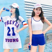 Split swimsuit OTHER M (recommended 80-95 kg), l (recommended 95-105 kg), XL (recommended 105-120 kg) boxer With chest pad without steel support Spandex, polyester female Crew neck