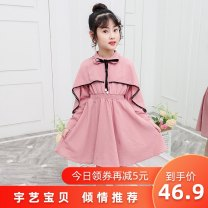 Dress Yellow, pink female Other / other 110cm,120cm,130cm,140cm,150cm,160cm Polyester 89% other 11% spring Korean version Long sleeves Solid color real silk other Class B 8 years old Chinese Mainland